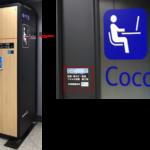 Cocodesk