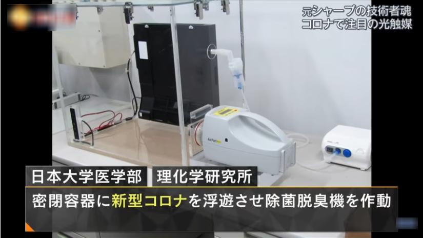 除菌 殺菌空気清浄機のコロナウィルス除去実験
